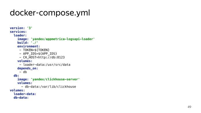 Автоматизация работы с Logs API в AppMetrica. Лекция в Яндексе - 13