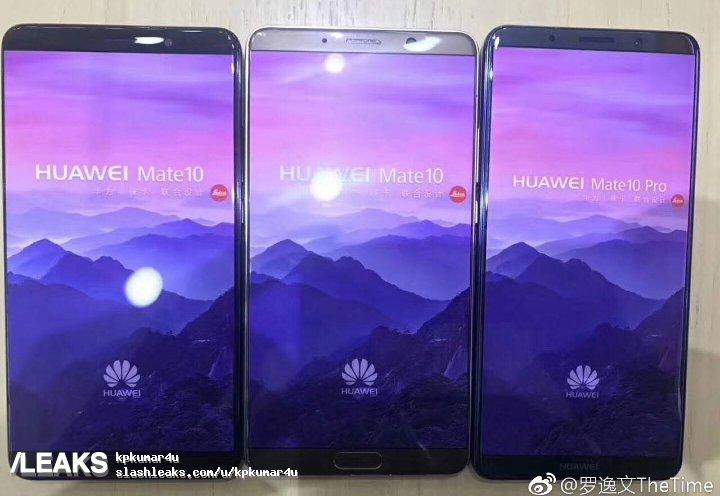 Инсайдер слил большое количество фотографий смартфонов Huawei Mate 10 и Mate 10 Pro за день до анонса