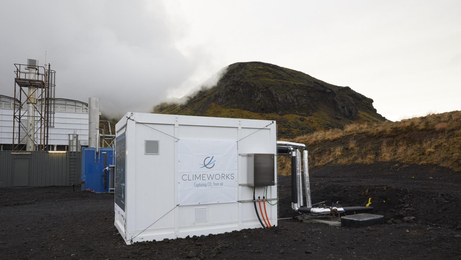 Вступила в строй первая в мире ТЭС с отрицательным выбросом CO₂ - 1