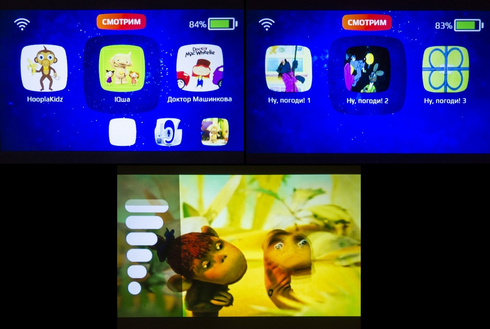Карманный проектор Cinemood Storyteller: детский кинотеатр на ладони - 15