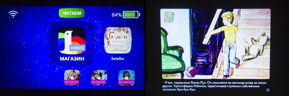Карманный проектор Cinemood Storyteller: детский кинотеатр на ладони - 16