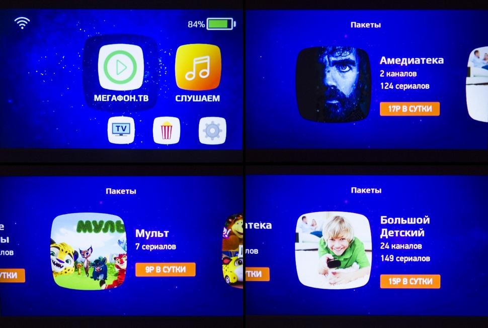 Карманный проектор Cinemood Storyteller: детский кинотеатр на ладони - 20