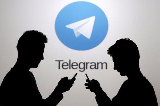 На Telegram наложили большой штраф за отказ сотрудничать с ФСБ