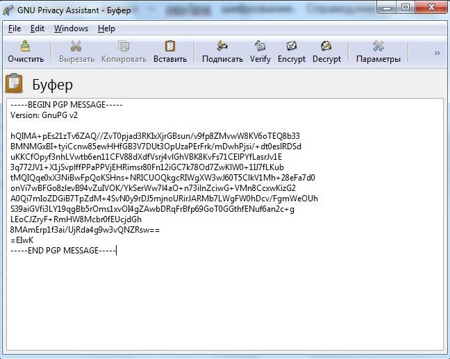 Ошибка в десктопной версии Telegram for Windows - 3