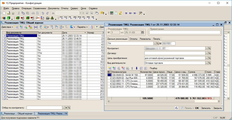 Поиск решения для быстрого создания интерфейсов СУБД - 1