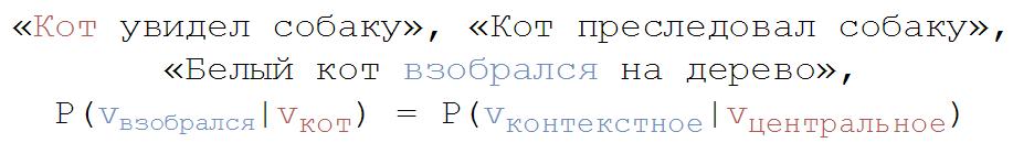 Русскоязычный чат-бот Boltoon: создаем виртуального собеседника - 10