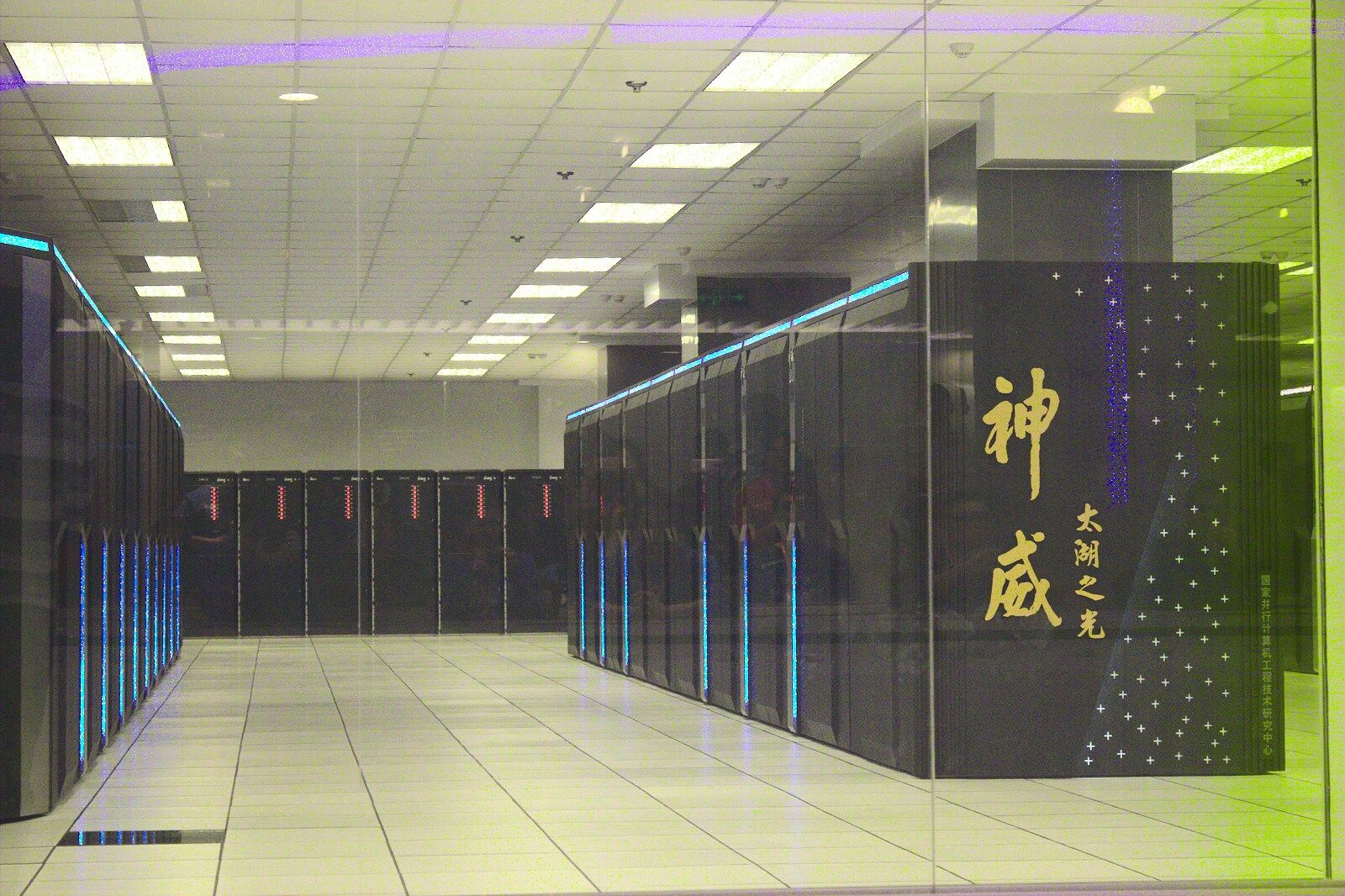 Behind the scene of TOP-1 supercomputer - 2