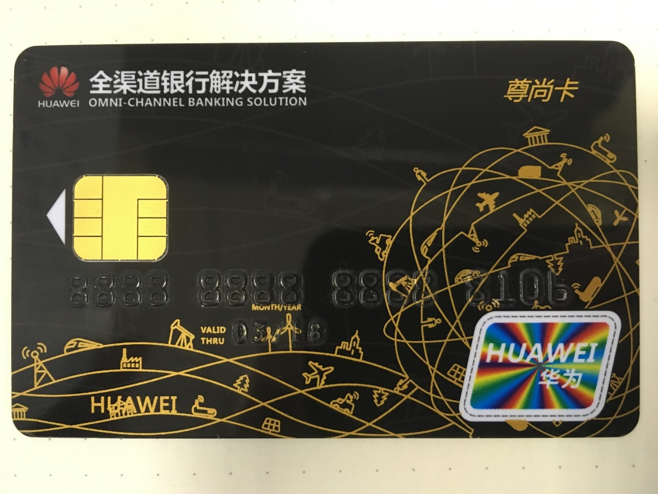 Китай — цифровая держава. Впечатления от Huawei Connect 2017 - 15