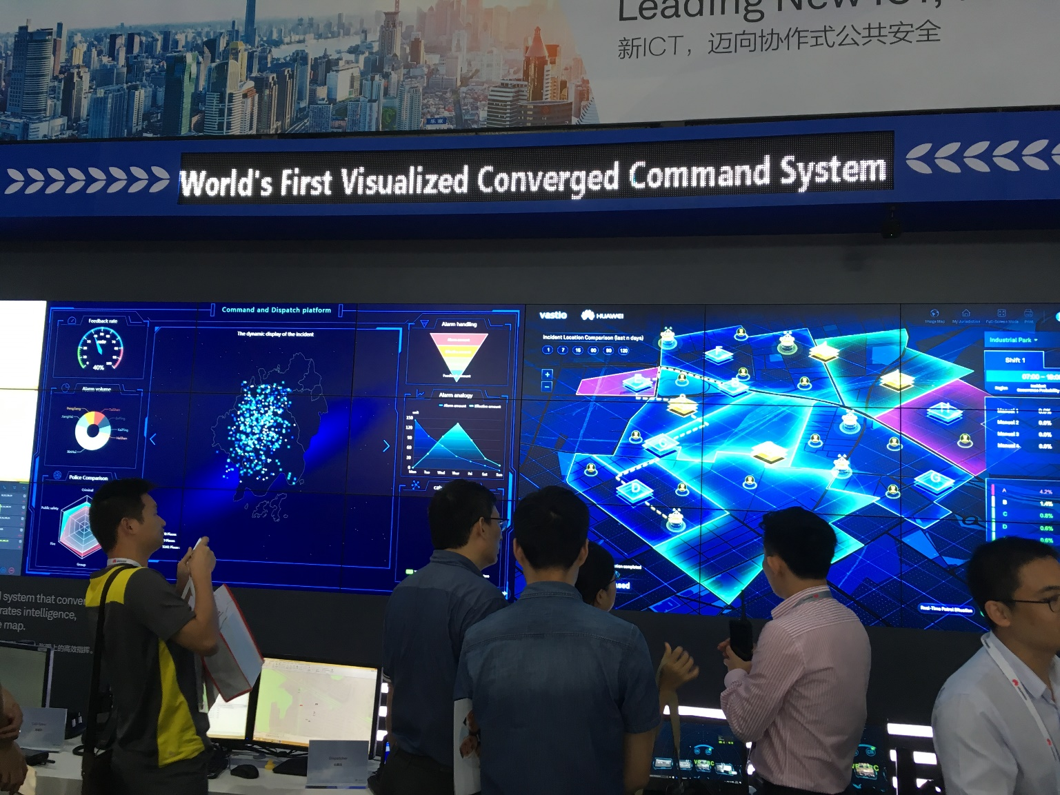 Китай — цифровая держава. Впечатления от Huawei Connect 2017 - 6