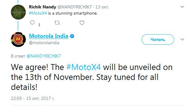 Названа новая дата начала продаж смартфонов Motorola Moto X4 в Индии