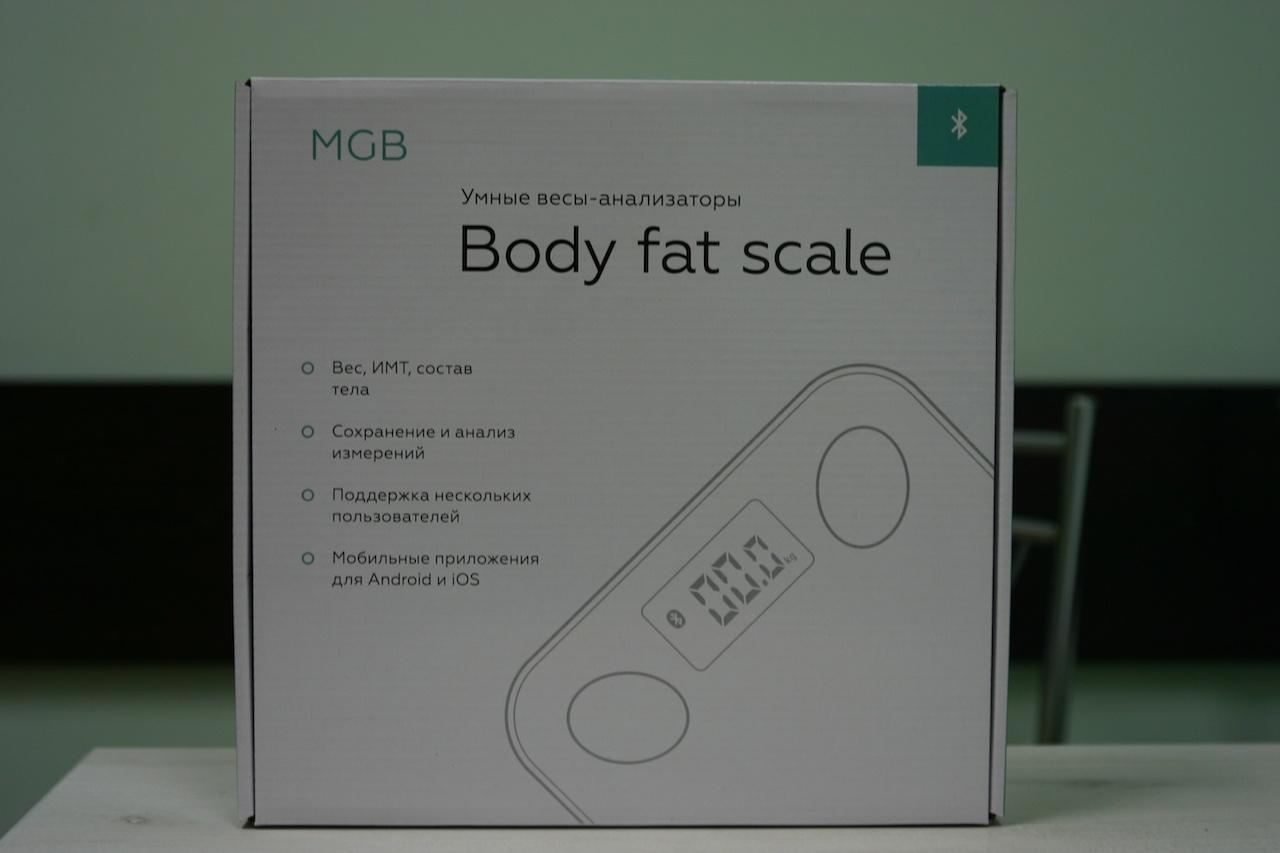 Умные весы MGB: что нового? - 6