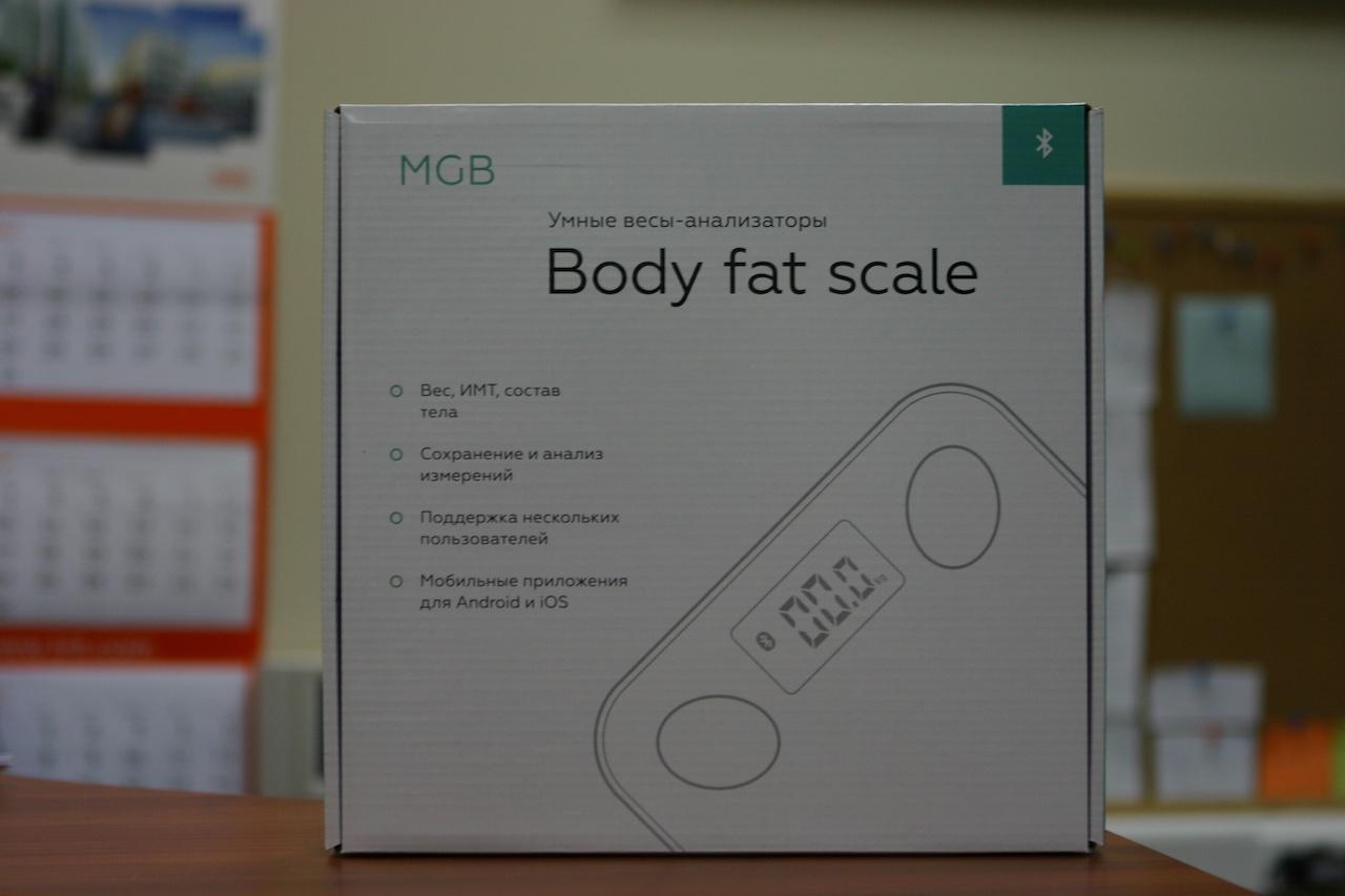 Умные весы MGB: что нового? - 1