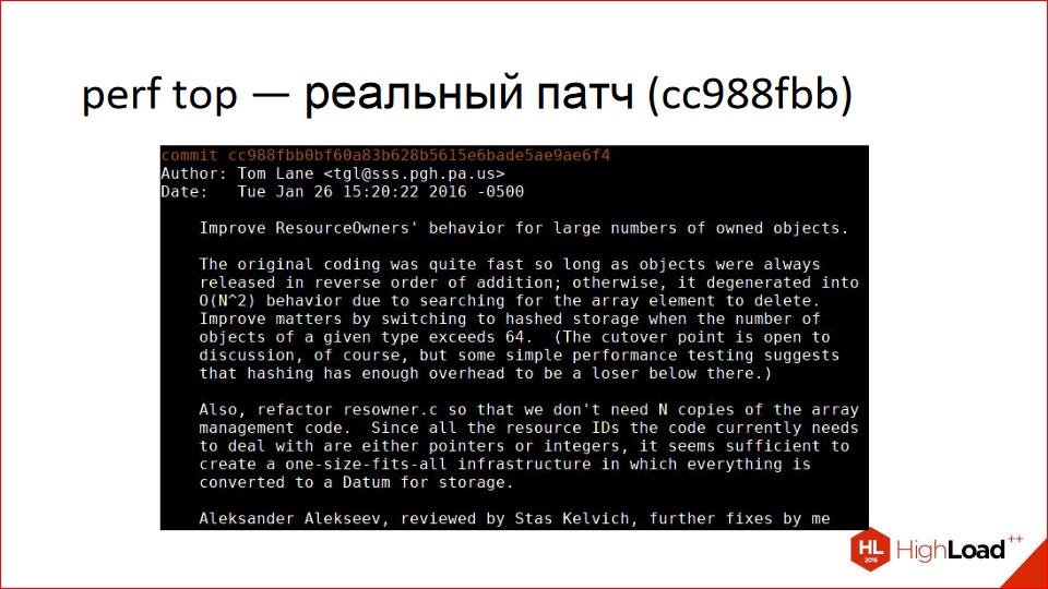 Профилирование кода на C-С++ в *nix-системах - 12