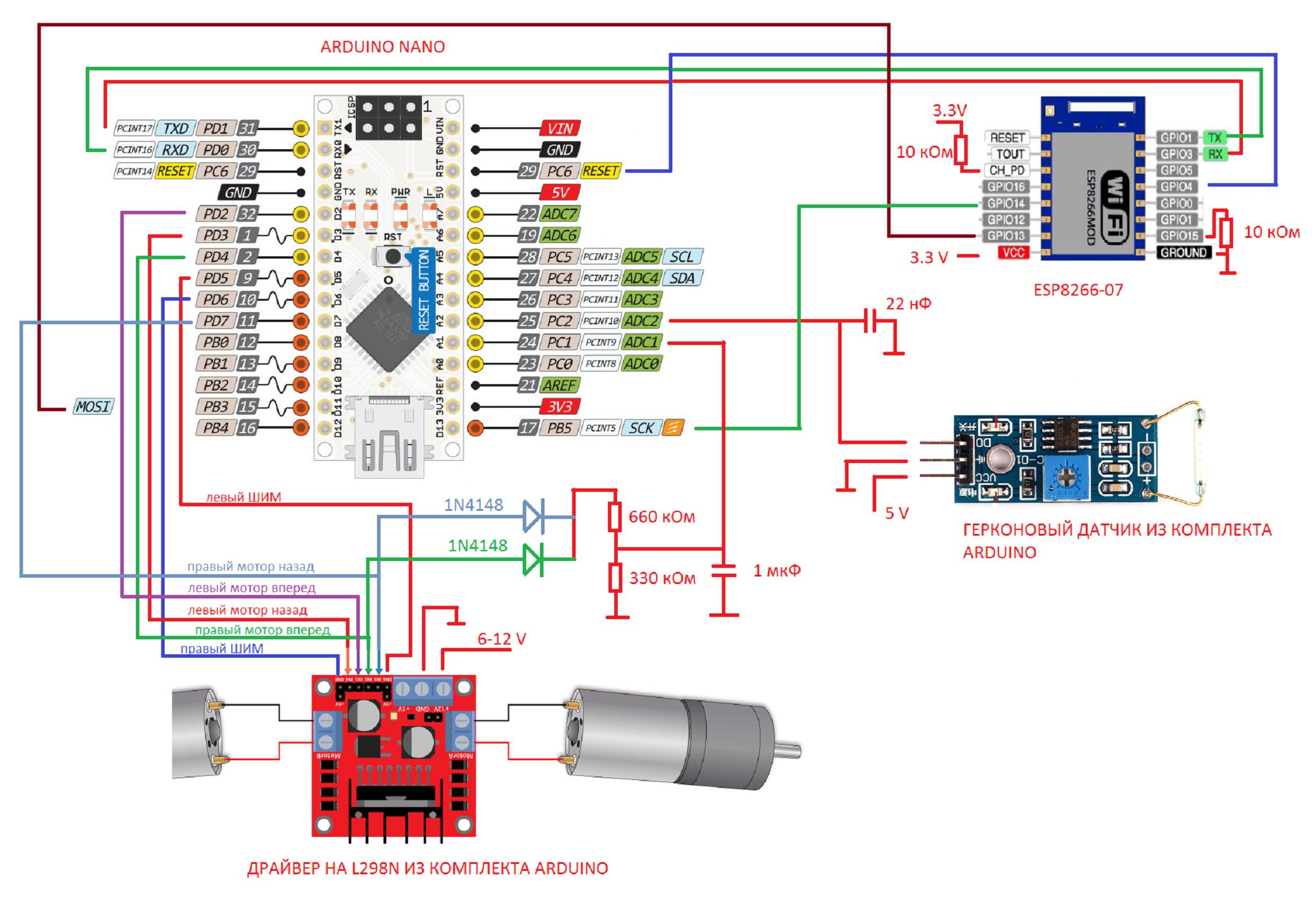 Программирование и обмен данными с «ARDUINO» по WI-FI посредством ESP8266 Часть Вторая - 12