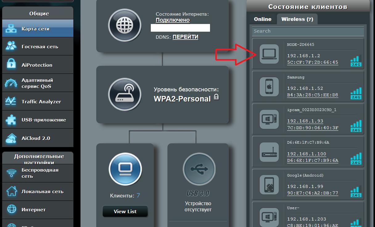 Программирование и обмен данными с «ARDUINO» по WI-FI посредством ESP8266 Часть Вторая - 6