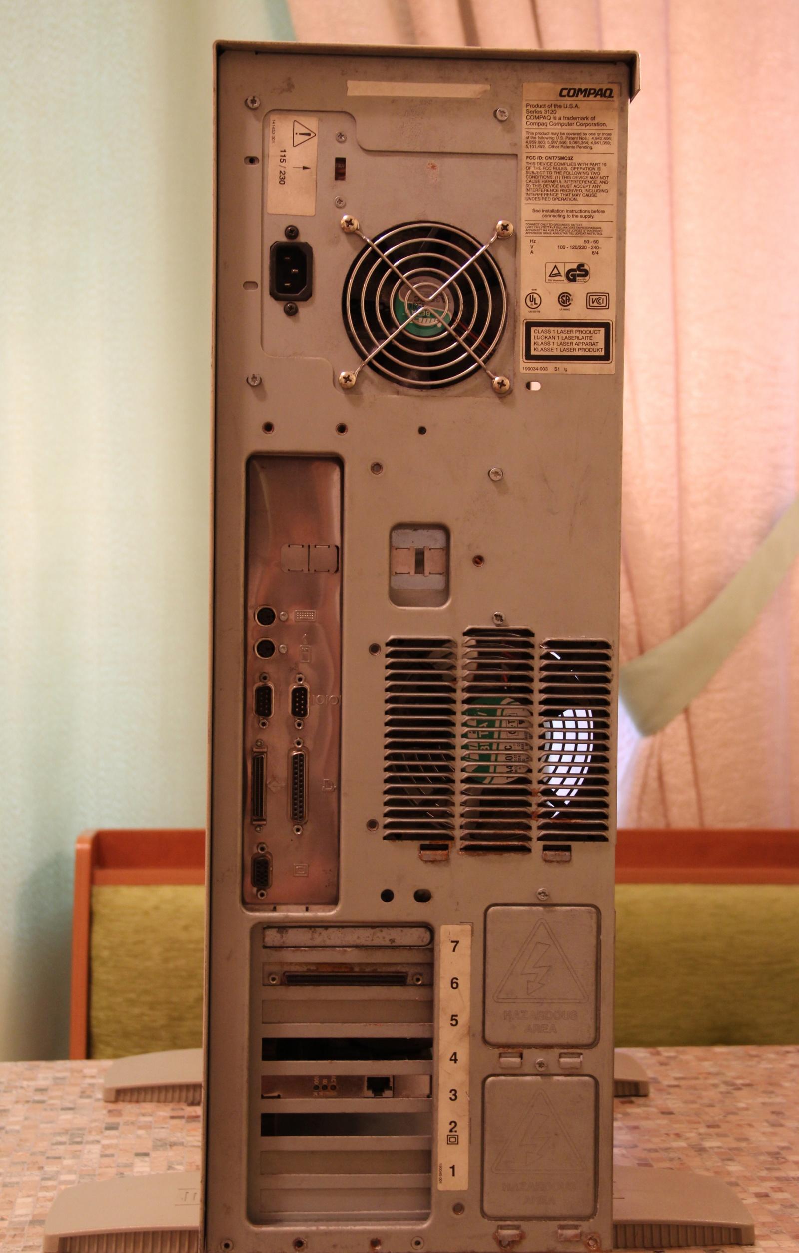 Серверная машина из середины 90х - 4