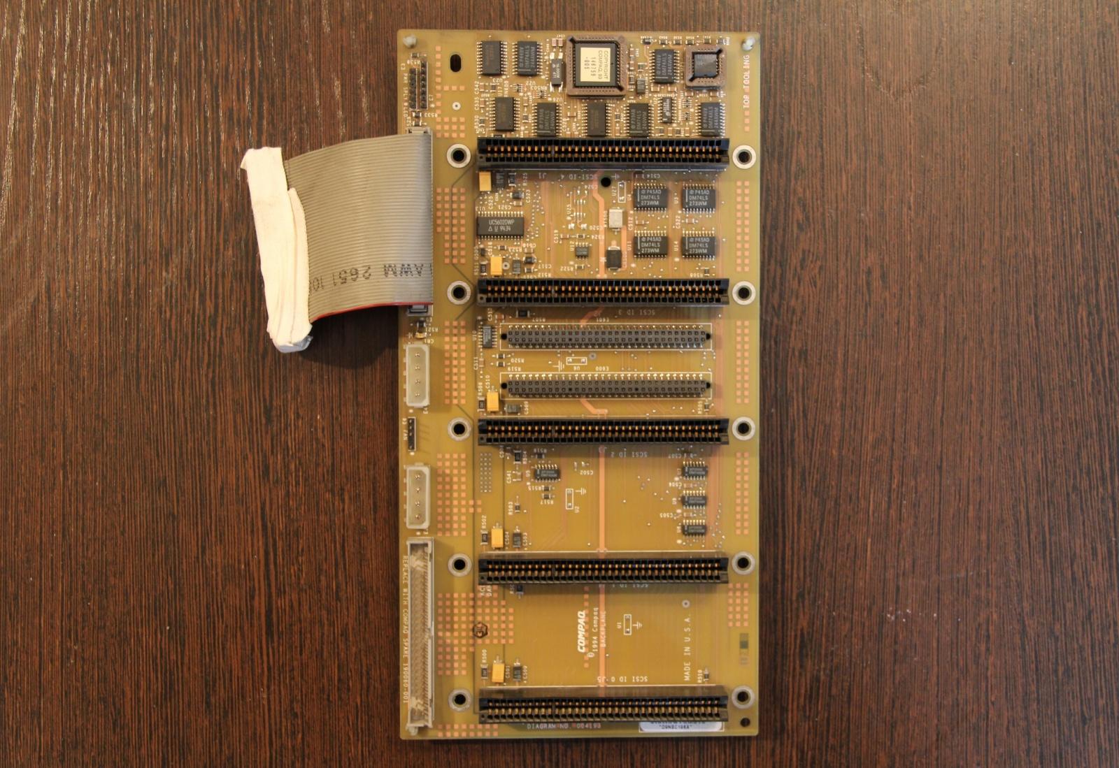 Серверная машина из середины 90х - 9