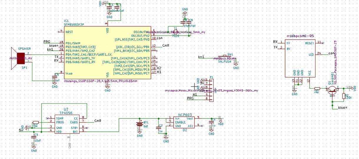 Arduino! Что дальше? Делаем велокомпьютер - 7