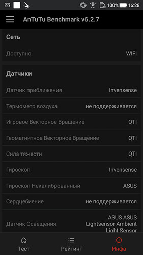 Обзор смартфона ASUS ZenFone 4 - 6