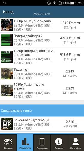 Обзор смартфона ASUS ZenFone 4 - 60