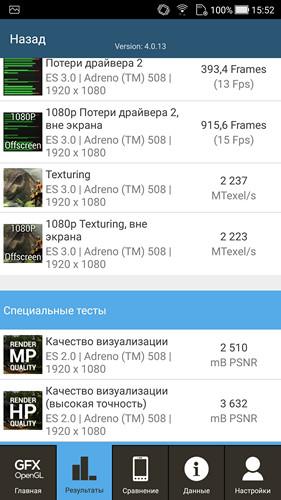 Обзор смартфона ASUS ZenFone 4 - 61