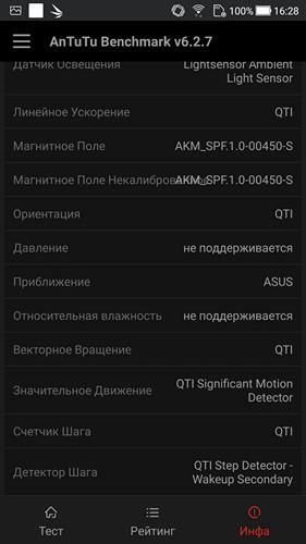 Обзор смартфона ASUS ZenFone 4 - 7