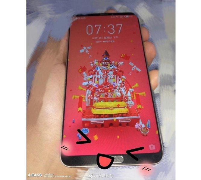 Meizu выпустит безрамочный смартфон с физической кнопкой mBack