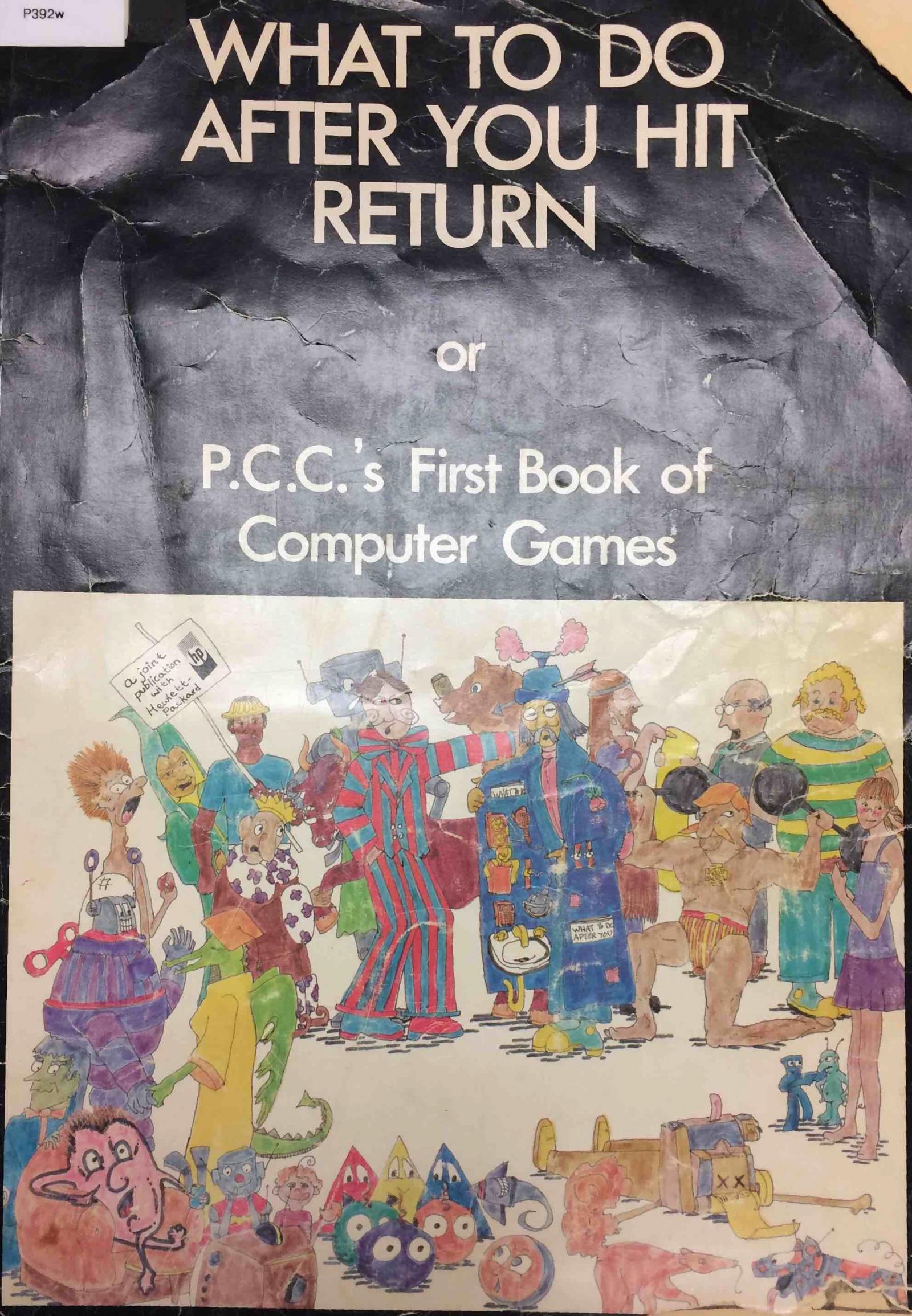 «Звездный торговец» или компьютерное обучение в эпоху мини-компьютеров - 8