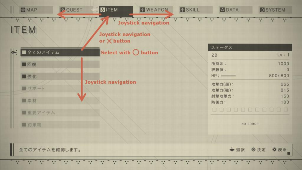 Дизайн UI в играх на примере NieR:Automata - 11