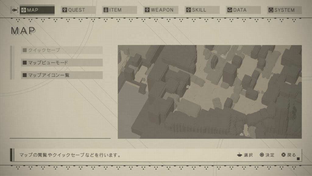Дизайн UI в играх на примере NieR:Automata - 14