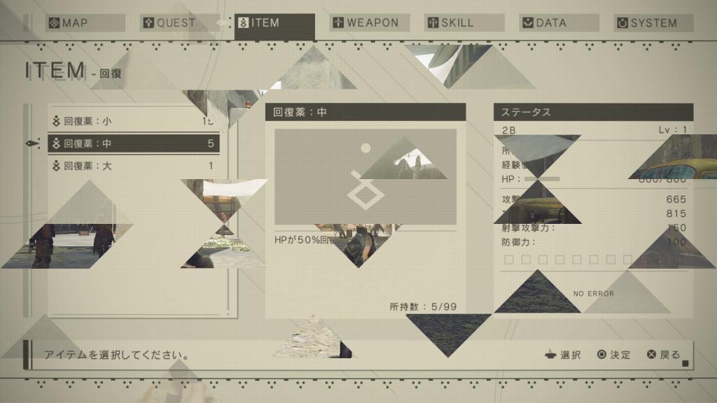 Дизайн UI в играх на примере NieR:Automata - 15