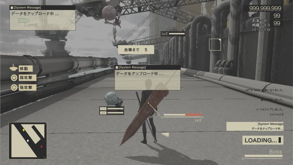 Дизайн UI в играх на примере NieR:Automata - 4