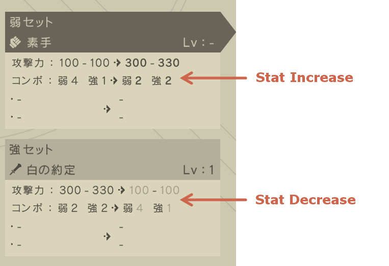 Дизайн UI в играх на примере NieR:Automata - 6