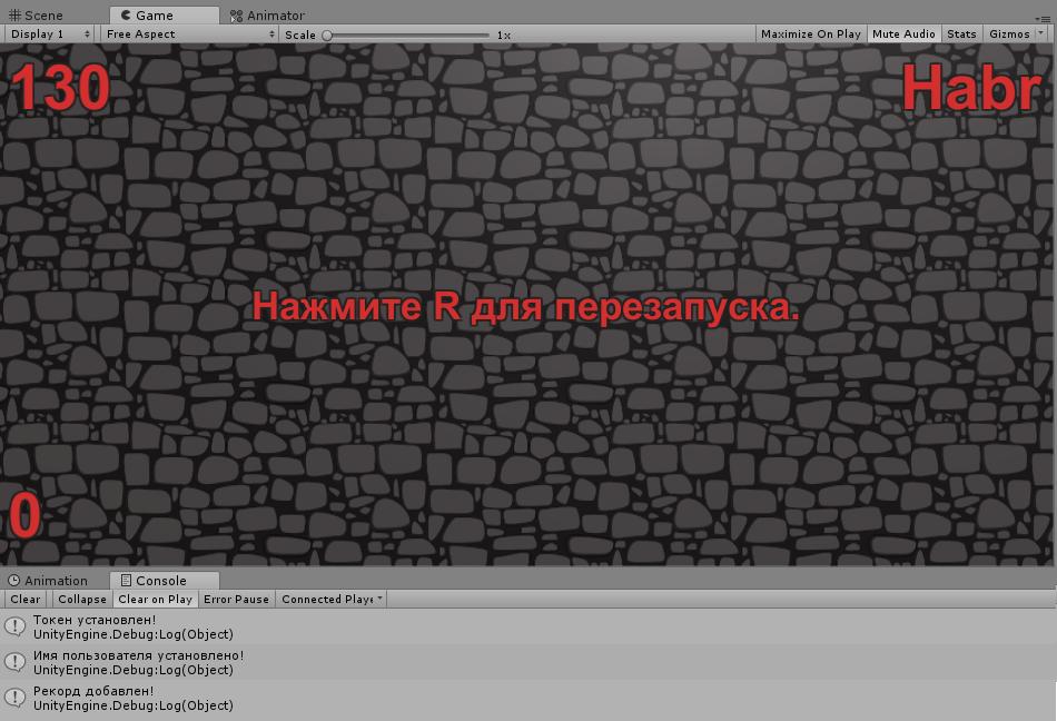 Добавление рекордов с OAuth 2: Laravel Passport + Unity. Часть 2 - 14