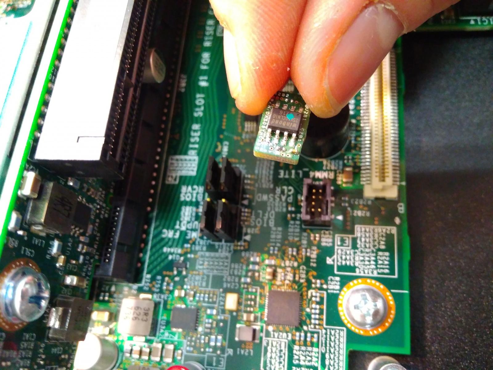 Покупка современного сервера Intel c NVMe P4800X - 17