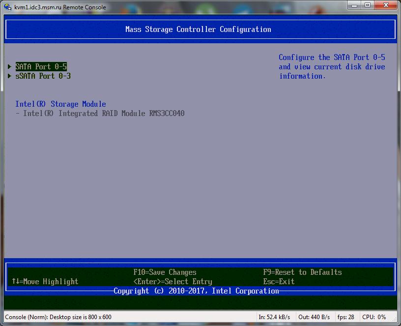 Покупка современного сервера Intel c NVMe P4800X - 20