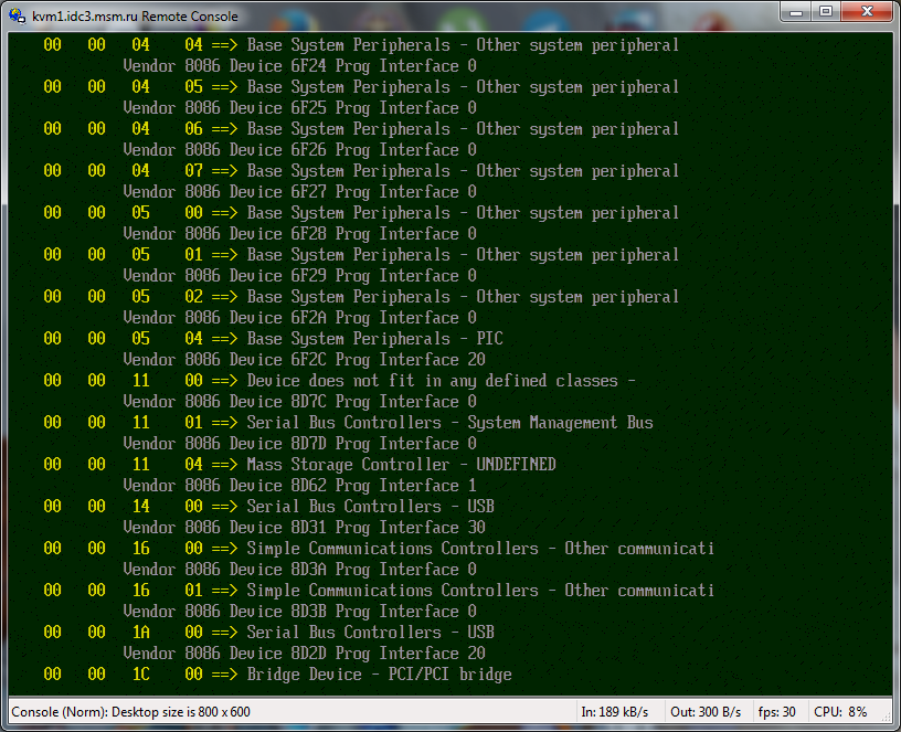 Покупка современного сервера Intel c NVMe P4800X - 35