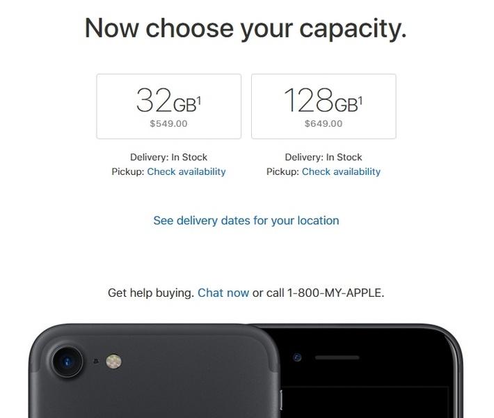 iPhone 7 с 256 ГБ памяти Apple больше не продаёт