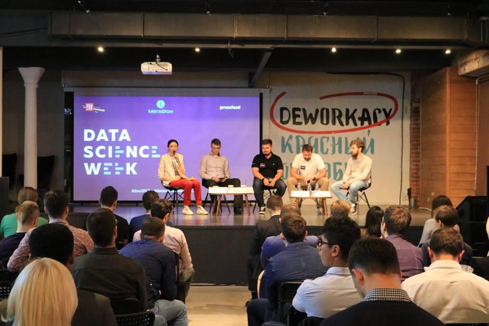 """""""Главный вызов — это кадровый голод"""" — панельная дискуссия о подборе команд по работе с данными. Data Science Week 2017 - 1"""