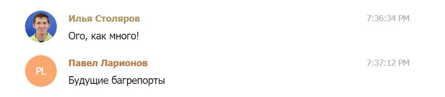Пастильда: нишевый краудфандинг - 9
