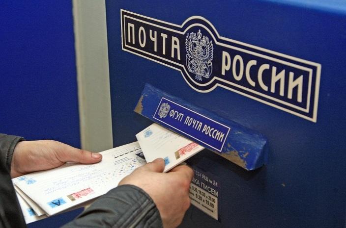 «Почта России» доставила запрос ФСБ в офис Telegram с опозданием - 1
