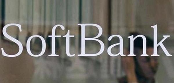 SoftBank хочет аккумулировать в виде инвестиционных фондов почти 1 трлн долларов