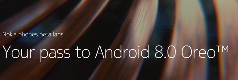 Владельцы Nokia 8 уже могут установить бета-версию Android 8.0