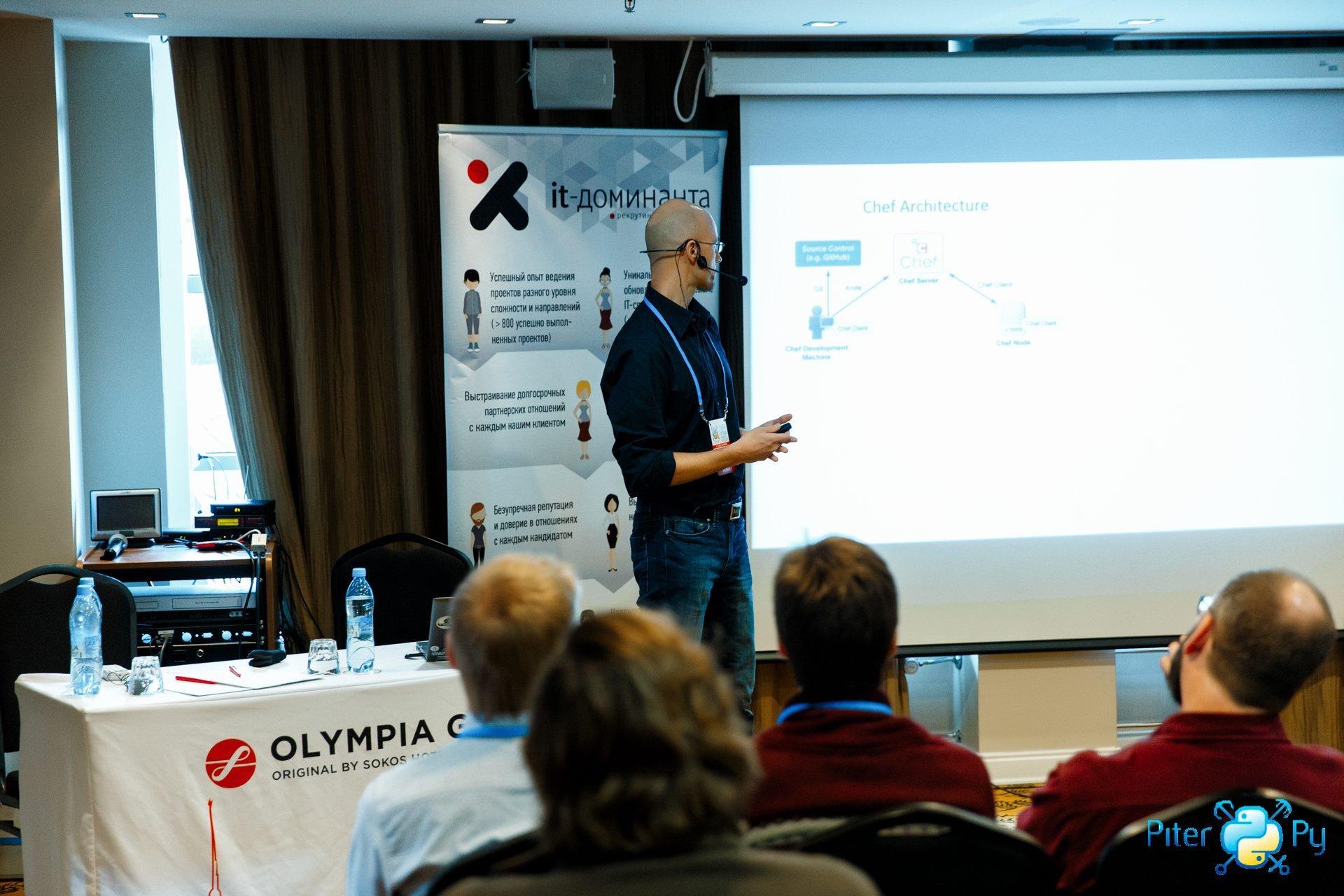 Как мы делаем PiterPy — европейскую конференцию по Python в Петербурге - 11