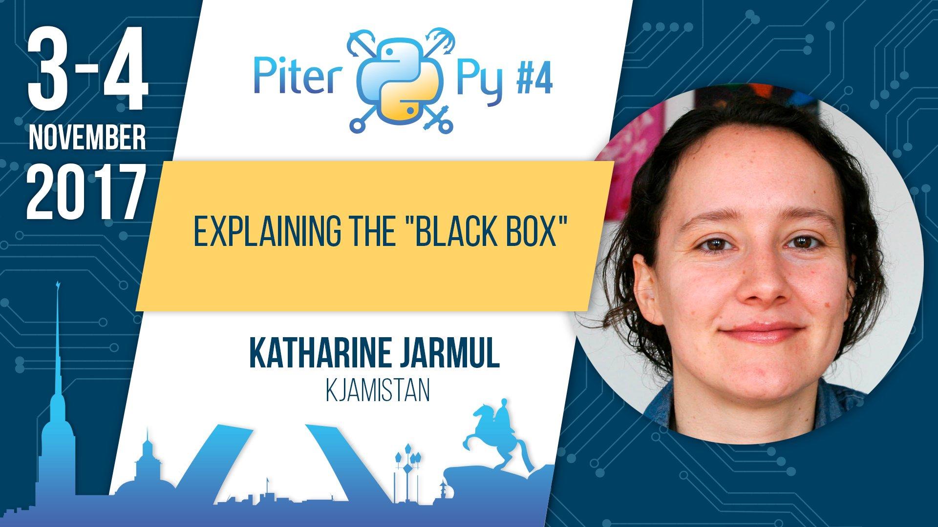 Как мы делаем PiterPy — европейскую конференцию по Python в Петербурге - 14