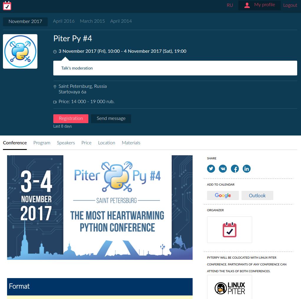 Как мы делаем PiterPy — европейскую конференцию по Python в Петербурге - 16