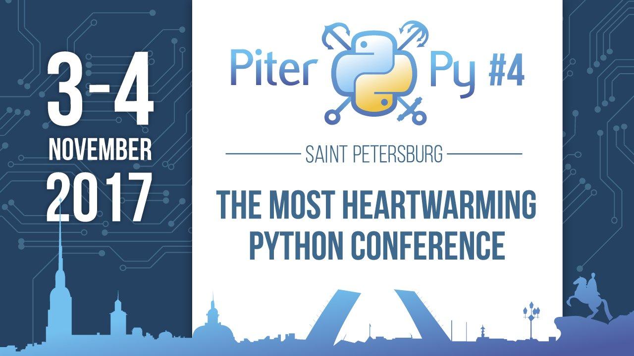Как мы делаем PiterPy — европейскую конференцию по Python в Петербурге - 18