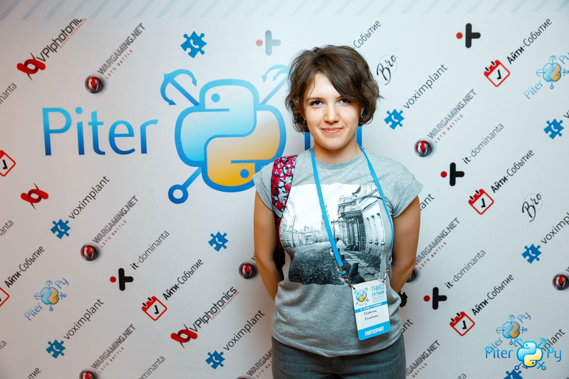 Как мы делаем PiterPy — европейскую конференцию по Python в Петербурге - 4