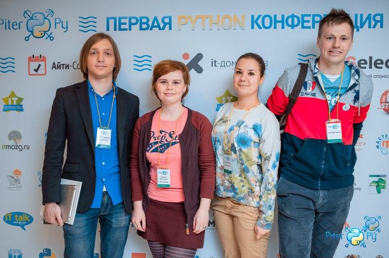 Как мы делаем PiterPy — европейскую конференцию по Python в Петербурге - 6