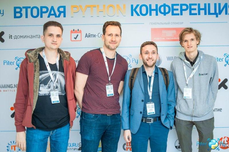 Как мы делаем PiterPy — европейскую конференцию по Python в Петербурге - 7